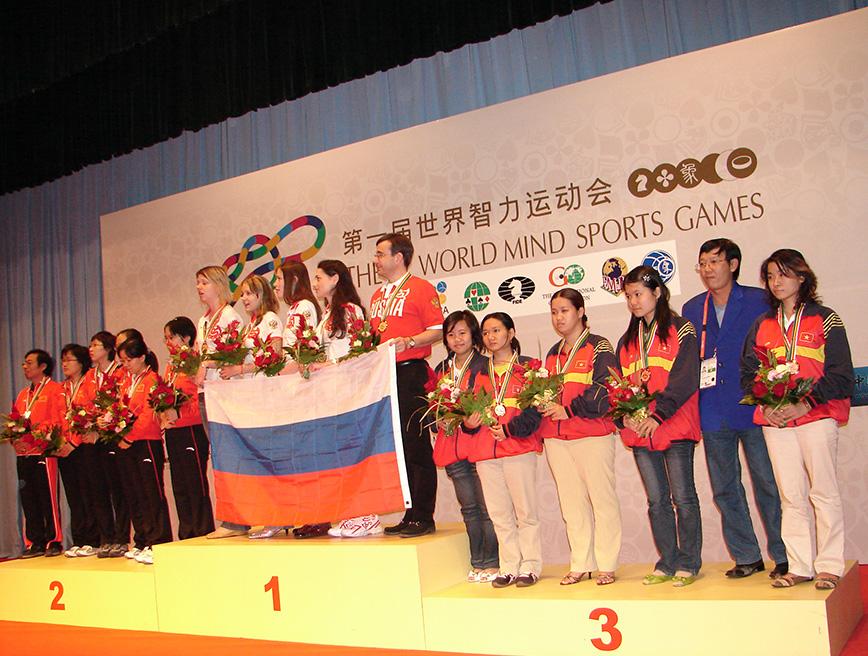 Đặng Bích Ngọc tại Lễ trao giải đồng đội Đại hội Thể thao Trí tuệ Toàn cầu 2008 tại Bắc Kinh, Trung Quốc